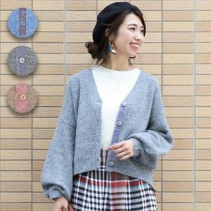 ◆商品について◆  シンプルながらオシャレに決まるニットカーディガン。 ボタン部分に刺繍があり、普段...