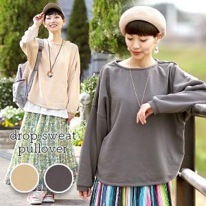 ◆商品について◆  大人が着たい、こなれ感のあるスウェットプルオーバー。 裏起毛で暖かく、柔らかな着...