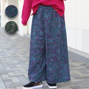 ◆商品について◆  抜群の存在感で、落ち着いたカラーリングの大人が着たくなるワイドパンツ。 ちょっぴ...
