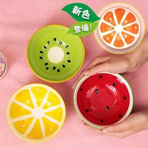◆商品について◆  フルーツモチーフの可愛いフードボウル。 取り皿としてや、サラダやフルーツ、暑い日...