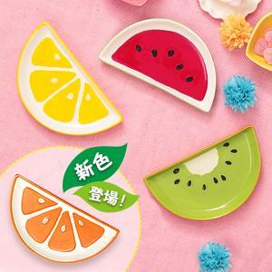 ◆商品について◆  フルーツモチーフの可愛いフードボウル。 取り皿としてはもちろんですが、アクセサリ...