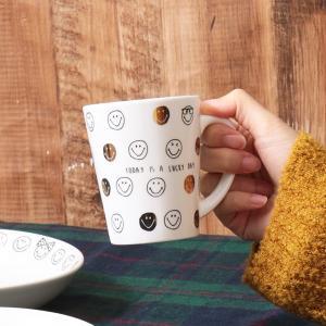 マグカップ おしゃれ 北欧 大きい カップ 食器 キッチン マグ 白 ホワイト 可愛い シンプル スマイル ゴールドスマイルマグ j0832-005