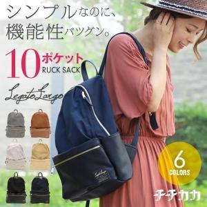 【オンライン店限定】  ◆商品について◆  10個のポケット付き!上品さ&可愛さ。そして、機...