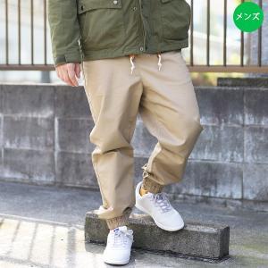 ◆商品について◆  柔らかくて丈夫なツイル素材のジョガーパンツ。 すそがリブやゴムで絞ってあり、足元...