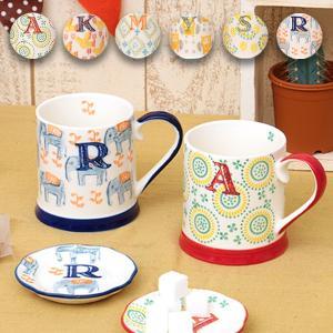マグカップ イニシャル 大きい アルファベット 北欧 おしゃれ ペア オリジナル スタンプ 陶器 ギフト イニシャルスタンプマグカップ zgwcb2301