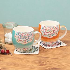 マグカップ カップ 食器 陶器 おしゃれ 大きい ギフト かわいい キッチン 花 柄 北欧 ペア カラフル サンクリストバル マグ zgwcb2327