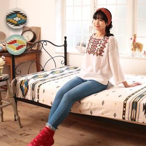 マルチカバー ソファ こたつ ベッド カーテン おしゃれ 北欧 長方形 キルト 大判 綿 コットン カバー 145×225 ナバホマルチカバー zgwjb2316の写真