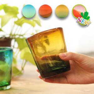 ◆商品について◆  メキシコ製のグラデーションが印象的なタンブラー。 お酒を呑むときはもちろん、日常...