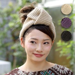◆商品について◆  ボリュームあるニットで暖かく優しい印象のヘアバンド。 手軽にスタイリッシュなヘア...