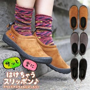 ◆商品について◆  軽い履き心地で疲れにくいモック型スリッポン。 サイドに施されたネイティブ刺繍がア...
