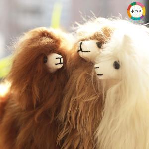 ◆商品について◆  長毛が特徴のスーリアルパカMサイズ。 何とも言えない優しい表情がホワホワの毛の隙...