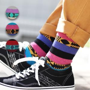 ◆商品について◆  ガーナの男性が着る民族衣装をモチーフにしたケンテ柄のボーダーソックス。 シンプル...