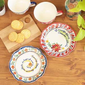 ◆商品について◆  メキシコの雰囲気たっぷりのデザインが可愛いプレート♪ お花のモチーフをあしらって...