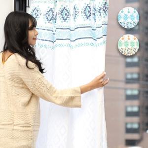 ◆商品について◆  グアテマラの伝統的な刺繍をモチーフにしたカーテン。 生地自体にもグアテマラ模様が...