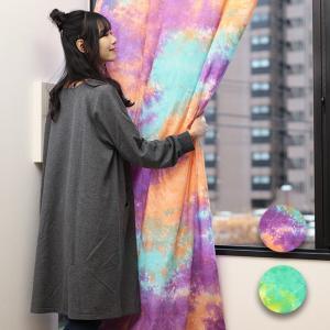 ◆商品について◆  タイダイ柄がエスニックな雰囲気を演出してくれるカーテン。 アジアン雑貨との相性が...