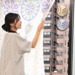 ◆商品について◆  お部屋が華やぐモザイクタイル柄のカーテン☆ 光の当たる角度によってキラキラとした...