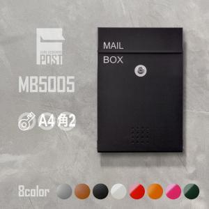 郵便ポスト MB5005 鍵+マグネットタイプ