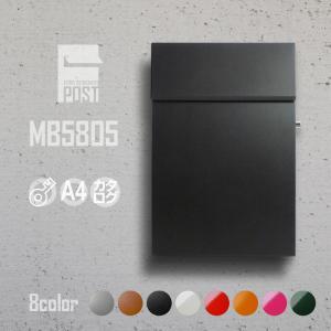 郵便ポスト 郵便受け おしゃれ 壁掛け 鍵付き EUROデザイナーズポストMB5805