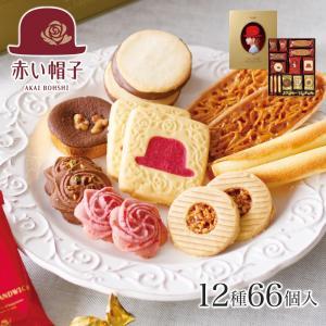1,080円(税込)を超えない商品につきましては、熨斗掛けをご希望の際は、 当ページにて、のし・包装...