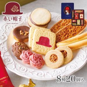 1,080円(税込)を超えない商品につきましては、熨斗掛けをご希望の際は、 のし・包装をご注文いただ...