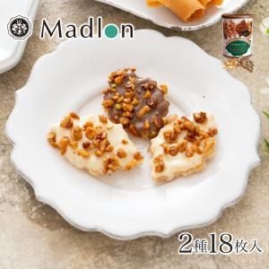 エル・マドロン ギフト お菓子 おしゃれ お菓子 ギフト お菓子 缶 お菓子 500 クッキー ギフト チョコ ナッツ プチ・チョコリーフパイ 18枚入 エル・マドロンの商品画像|ナビ