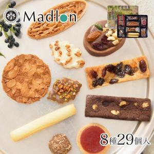 お歳暮 お菓子 ギフト エル・マドロン コンディトライ 1号 クッキー詰め合わせ 8種類18個入 |...