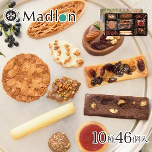 お歳暮 お菓子 ギフト エル・マドロン コンディトライ 2号 クッキー詰め合わせ 10種類46個入 ...