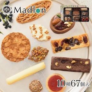 お歳暮 お菓子 ギフト エル・マドロン コンディトライ 3号 クッキー詰め合わせ 10種類67個入 ...