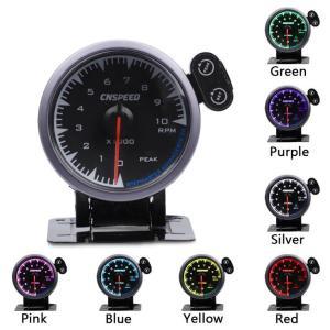 7色変化でき、夜間の視認性抜群! レースなどで車の能力を極限まで引き出したり、燃料消費を抑えたりする...