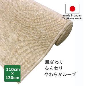 デスクカーペット チェアマット 学習机 子供 日本製 床保護 プレーンII 110×130cm ベー...