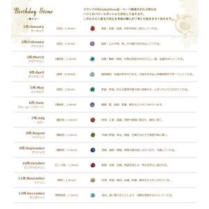 【Babyring】【送料無料】【誕生石】【リング】ベビーリング【ハワイオーダーメイド】【ハワイアンジュエリー】/東京ハワイアンジュエリー|tk-hawaiianjewelry|04