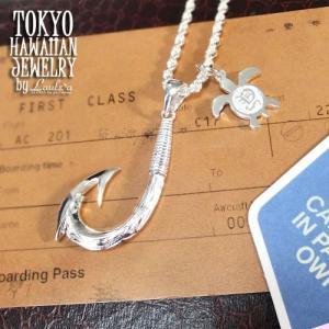 送料無料ハワイアンジュエリー ネックレスイニシャルフィッシュフックSETSilver925 シルバーペンダントLaule'a ラウ|tk-hawaiianjewelry