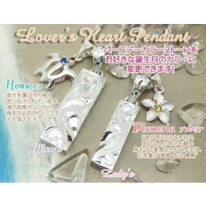 ハワイアンジュエリーペアー誕生石シリーズ 二つ合わせるとハートになるペンダントトップSilver925バースストーンカラーシルバーチェー|tk-hawaiianjewelry