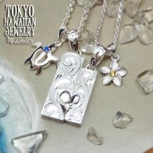 ハワイアンジュエリーペアー誕生石シリーズ 二つ合わせるとハートになるペンダントトップSilver925バースストーンカラーシルバーチェー|tk-hawaiianjewelry|02