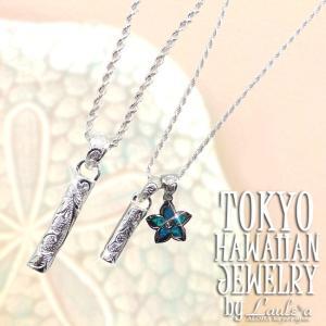 ペアネックレス【ペアペンダント】【Laule'a ラウレア】/東京ハワイアンジュエリー|tk-hawaiianjewelry