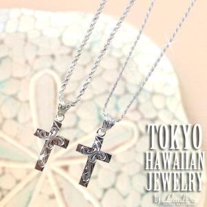 クロスペアネックレス【シルバー925】【ペア】【Laule'a ラウレア】/東京ハワイアンジュエリー|tk-hawaiianjewelry
