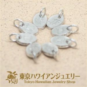ハワイアンイニシャルチャーム/東京ハワイアンジュエリー|tk-hawaiianjewelry