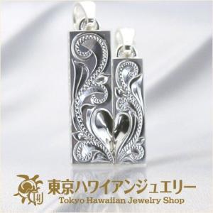 送料無料 ペンダントを合わせるとハートが浮かび上がるラウレアオリジナルのペアーペンダント/東京ハワイアンジュエリー|tk-hawaiianjewelry