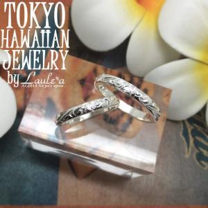 オーダーメイドハワイアンジュエリー3mm幅ペアリング【刻印】【送料無料】/東京ハワイアンジュエリー|tk-hawaiianjewelry