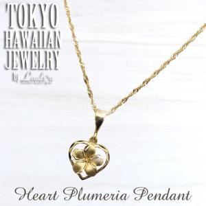 送料無料,14K YG,ネックレス,ハートプルメリアネックレス ハワイアンジュエリー|tk-hawaiianjewelry