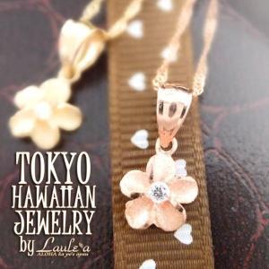 送料込みハワイアンジュエリープルメリアプチネックレス14KPGピンクゴールド華奢ネックレスLaule'a  ラウレア/ 東京ハワイアンジュエ|tk-hawaiianjewelry