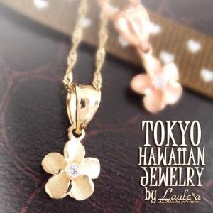 送料無料ハワイアンジュエリープルメリアプチネックレス14KYGイエローゴールド華奢ネックレスLaule'a  ラウレア / 東京ハ|tk-hawaiianjewelry