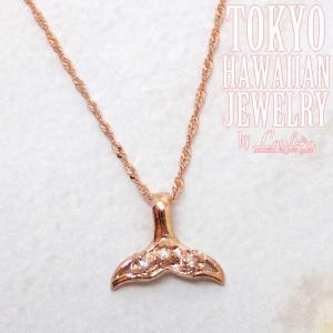 ホエールテールハワイアンジュエリージルコニアテールネックレス|tk-hawaiianjewelry