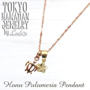14K ゴールド,ネックレス,ホヌ&プルメリアペンダント|tk-hawaiianjewelry