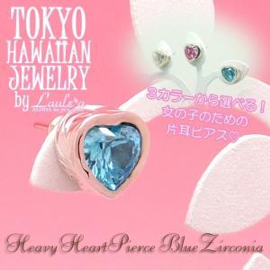 ハワイアンジュエリーピアスハワイアンジュエリーハートピアス ブルージルコニア ウェーブデザインSilver 92|tk-hawaiianjewelry