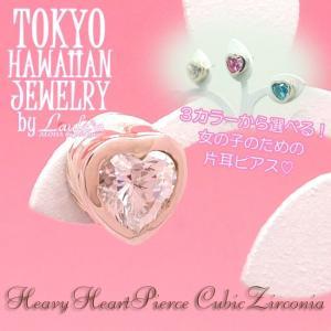 ハワイアンジュエリーピアスハワイアンジュエリーハートピアス クリアジルコニア ウェーブデザインSilver 92|tk-hawaiianjewelry