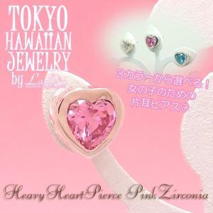 ハワイアンジュエリーピアスハワイアンジュエリーハートピアス ピンクジルコニア ウェーブデザインSilver 92|tk-hawaiianjewelry