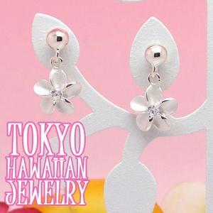ハワイアンジュエリーシルバーピアスプルメリアピアスピアスSilver 925Laule'a ラウレア / 東京ハワイアンジュエリー|tk-hawaiianjewelry