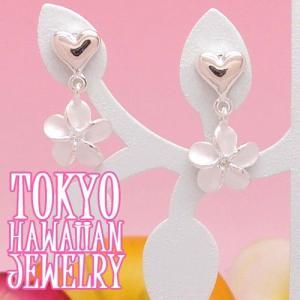 ハワイアンジュエリーシルバーピアスハートプルメリアピアスSilver 925Laule'a ラウレア / 東京ハワイアンジュエリー|tk-hawaiianjewelry