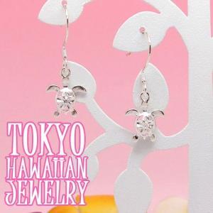 ハワイアンジュエリーシルバーピアスホヌピアスピアスSilver 925Laule'a ラウレア / 東京ハワイアンジュエリー|tk-hawaiianjewelry